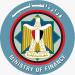 وزارة المالية - مصر